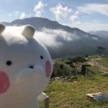 『天空の城・竹田城跡を目指して【雲海が見られる季節、時間帯は? 時間、車でのアクセス等紹介!】』の画像