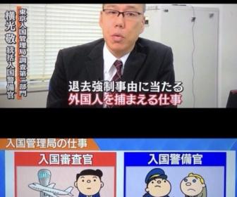 【神戸】非公表だった「外国人世帯に生活保護費がいくらかかってるか」 市議が調査 ⇒ 58億9520万円[03/05]
