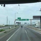 『【夏期合宿2019 01】順調にバス移動中です!』の画像