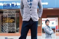 【野球選手】山田哲人選手がファッション雑誌に!(画像あり)