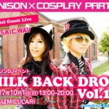 『「MILK BACK DROP Vol.11」MOSAIC.WAV出演について』の画像