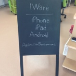 『iWareの看板』の画像