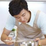 『料理が趣味になった30歳男だけど質問ある?』の画像