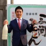 『「角谷文治郎商店」さん訪問(2015.6.15)』の画像