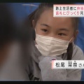 【乞食速報】女子小学生の手作り弁当が無料 急げ