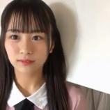 『[動画]2019.10.04(21:01~) SHOWROOM 「≠ME(ノットイコールミー) 尾木波菜」@個人配信 【ノイミー】』の画像