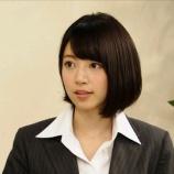 『【乃木坂46】橋本奈々未さんの『内定先』を予想・・・』の画像