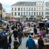 『ブリュッセル連続テロで旅行関連株が急落!テロが自国で育つ現実にどう向き合えばいいのか』の画像