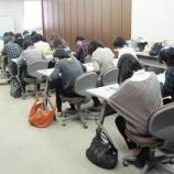 『薬膳インストラクター認定試験【神戸会場】終了 受験生の皆様に感謝…』の画像