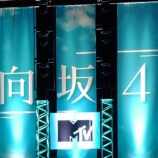 『日向坂46『MTV LIVE PREMIUM』セットリストレポまとめ!【Zepp Tokyo】』の画像