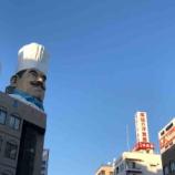 『戸田市でも年々増加する外国人市民。議会において実のある提言ができるよう、3年前より外国人対応の先進自治体・東京都台東区で開催されている講座や民間企画に参加しています。』の画像