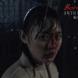 『【動画あり】衝撃!!!遠藤さくら、まさかの顔面が血だらけに!!!!!!!!!!!!【乃木坂46】』の画像