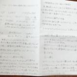 『【元乃木坂46】これマジか・・・メーカーも反応!!!井上小百合が書いた『ホットクック』レビューの量がとんでも無いことに・・・!!!!!!』の画像