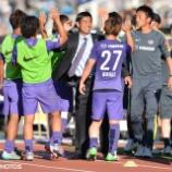 『日本代表 新コーチングスタッフを発表!!「手倉森、森保はこれからの世代を担ってもらわないといけない指導者」』の画像
