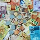『【初心者必見】海外旅行っていくらかかるの?初めての「海外旅行の予算」計算方法まとめ』の画像