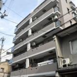 『★売買★10/28烏丸御池エリア2LDK分譲中古マンション』の画像