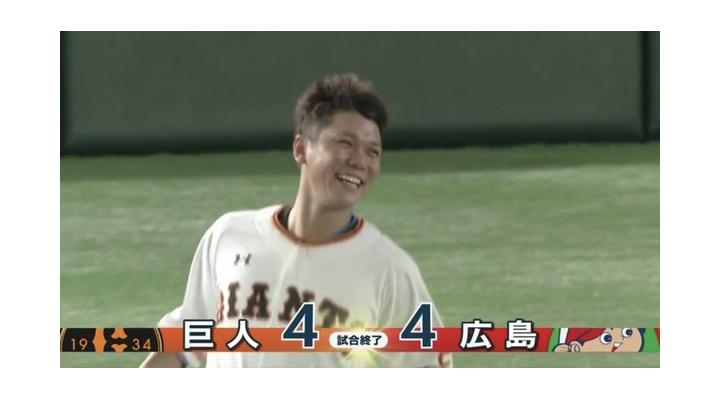 【 画像 】巨人・坂本さん、由伸監督に感情が戻る!