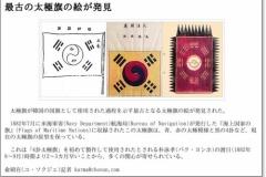 韓国「中国人よ、日本製を買わずに韓国製を買おう!」  中国人「韓国製なんて誰が買うか、死ね!」