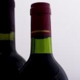 『ボルドー5大シャトーをまぜて飲むのはワインへの冒涜か?』の画像