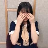 『あやめちゃんに褒められて照れまくる桃ちゃんがこちらww【褒め坂】【乃木坂46】』の画像