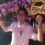 『【乃木坂46】神宮球場でめっちゃ盛り上がってるオリラジ藤森の様子がこちらwwwwww』の画像