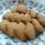 『リブレジンジャークッキー』の画像