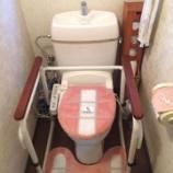『大阪府四条畷市【トイレ交換見積り➡トイレ交換工事】』の画像