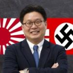 【韓国】またあの教授!今度は欧州4大サッカーリーグに「旭日旗=戦犯旗」の資料発送 [海外]