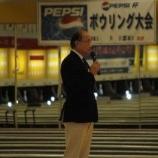 『【熊本】ゲームの日が開催されました』の画像