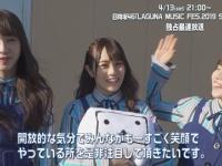 【日向坂46】ラグーナライブ最高!!!ひよたん復活してくれて良かった...