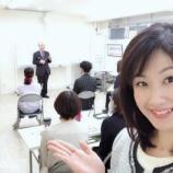 『コトハナセミナー神戸D-2クラス卒業式』の画像