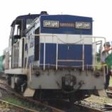 『仙台臨海鉄道 SD55 101』の画像