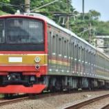 『さよならメルヘンM65編成!!205系武蔵野線M52編成12連化(12月13日)』の画像
