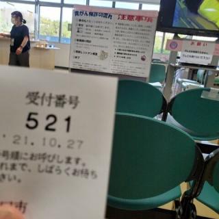 J's CAFE【JFAMILIA SKI TEAM   OFFICIAL BLOG】