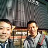 『千葉県勝浦市より来客』の画像