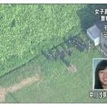 千葉の行方不明女子高生「2ヶ月半神社に住んでいました。その周辺にある野菜を食べていました」 体重は45キロから半減www