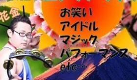 【YOUTUBE】  日本の タンバリン芸人ゴンゾー という人物が YOUTUBEで 話題になってるらしいんだが。  海外の反応