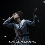 『【Mステ】平手友梨奈、ソロ披露なのに生歌ではない違和感にファンの中で物議・・・【欅坂46】』の画像