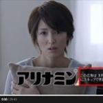 海外企業「YouTube広告効果ないやん…撤退や」 日本企業「YouTubeに広告出すで!」