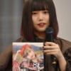 元AKB長久玲奈さんの28000円ライブで披露された曲数wwwwwwwwww