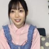 『【乃木坂46】ピンク色www『のぎおび⊿』の北川悠理がクッソかわいすぎるwwwwww』の画像