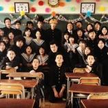 『当時から可愛い・・・乃木坂46加入前の弓木奈於を探せ!!!!!!』の画像