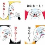 菅原県★ブログ-たぶん漫画家-