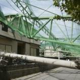 『台風被害が増えた気がするな』の画像