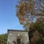 もえぎ本店のギャラリー - 栃木県益子町