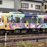 『天竜浜名湖鉄道で三陸鉄道のグッズを購入!』の画像