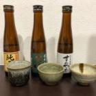 『【唐津焼コラボ】佐賀ん酒を味わう!!お酒に合う唐津焼の酒映り』の画像