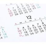 働き方改革法案 「4月1日から有給休暇5日を義務化し違反した経営者に懲役6ヶ月!