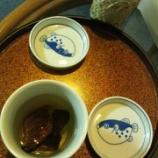 『冬の山口・日本海温泉旅行②~萩温泉でふぐづくし🐡』の画像