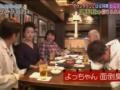 【悲報】浜田雅功 番組収録中に酒飲みすぎて寝るwwwwwww